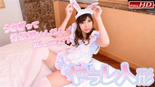 Gachinco gachi1042 Jav Uncensored