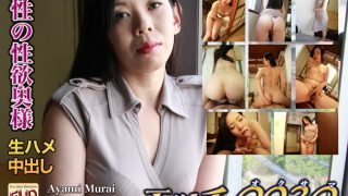 H0930 ori1414 Ayami Murai Jav Uncensored