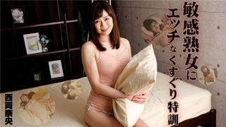 HEYZO 1276 jav uncensored