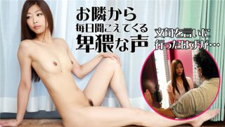 HEYZO 1280 Jav Uncensored