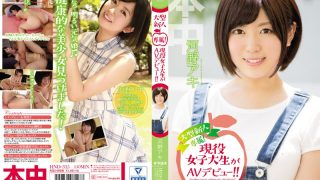 HND-335 Kouno Aki, Jav Censored