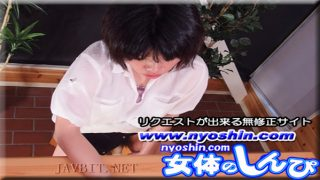 Heydouga 4039-PPV933 Jav Uncensored