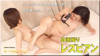 Heydouga 4092-PPV480 Jav Uncensored