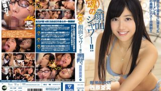 IPZ-823 Nishihara Ami Censored