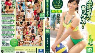 IPZ-840 Nishihara Ami, Jav Censored
