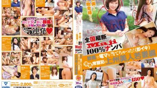 JKSR-248 Jav Censored