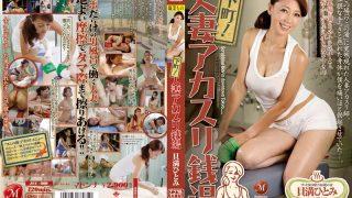 JUC-999 Kaiman Hitomi, Jav Censored