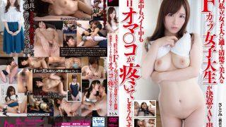 JUMP-4040 Hibino Nosatomi, Jav Censored