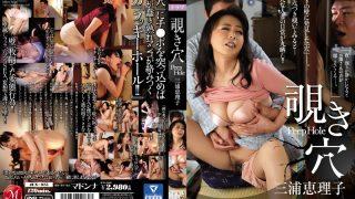 JUX-975 Miura Eriko, Jav Censored