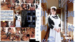 LID-038 Suzukawa Ayane, Jav Censored