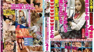 LOVE-309 Jav Censored