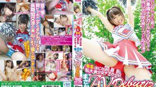 LOVE-313 Jav Censored