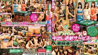 MDB-724 Jav Censored