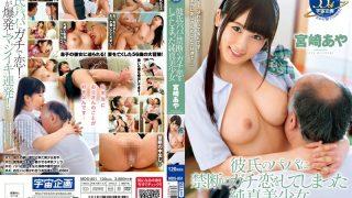 MDS-851 Miyazaki Aya, Jav Censored