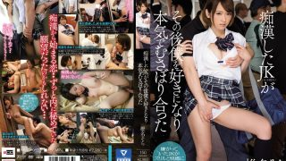 MIAD-960 Shiina Sora, Jav Censored
