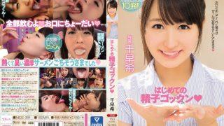MIDE-364 Chihaya Nozomi, Jav Censored