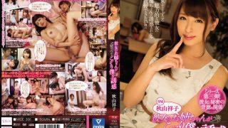 MIDE-366 Akiyama Shouko, Jav Censored