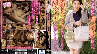 MISM-034 Kanou Hana, Jav Censored