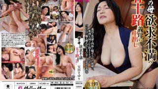 MLW-2154 Takarada Sayuri, Jav Censored
