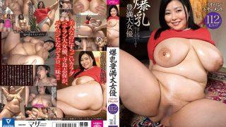 MOT-177 Terashima Shiho, Jav Censored