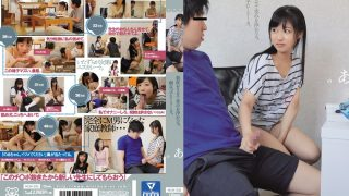 MUM-256 Eikawa Noa, Jav Censored