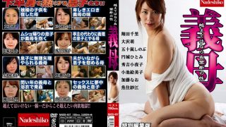 NASS-457 Jav Censored