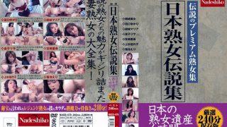 NASS-479 Jav Censored