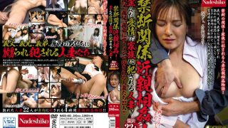 NASS-482 Jav Censored