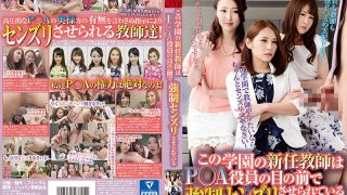 NFDM-471 Jav Censored