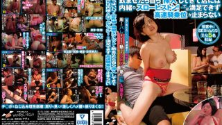 NHDTA-882 Jav Censored