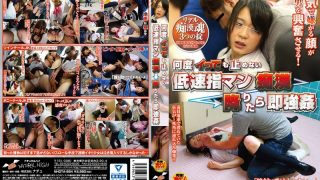 NHDTA-884 Jav Censored