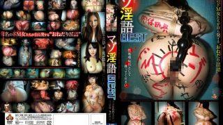 NITR-258 Jav Censored