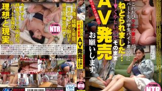 NKKD-013 Jav Censored