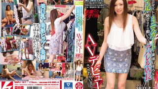 NNPJ-197 Jav Censored