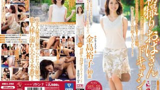 OBA-298 Kanashima Hiroko, Jav Censored