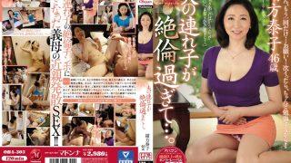 OBA-303 Ogata Yasuko, Jav Censored