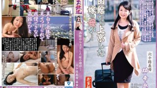 OFKU-028 Hayashi Yukie, Jav Censored