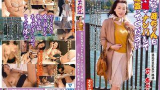 OFKU-029 Tsukasa Kyoko, Jav Censored