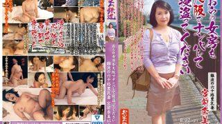OFKU-031 Miyamae Nami, Jav Censored