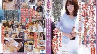 OFKU-038 Takamoto Yuuka, Jav Censored
