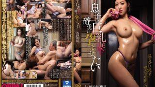 PPPD-508 Mizuno Asahi, Jav Censored