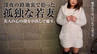 Pacopacomama 092416_171  Jav uncensored