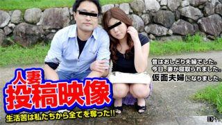 Pacopacomama 092716_172 Jav Uncensored