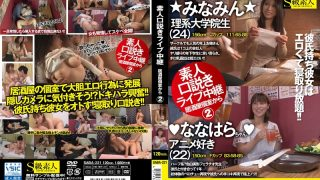 SABA-221 Jav Censored