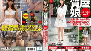 SDMU-360 Jav Censored