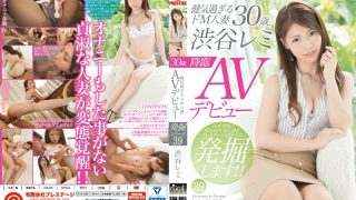 SGA-065 Shibuya Remi, Jav Censored