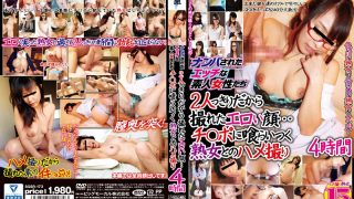 SGSR-173 Jav Censored