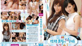 SIS-049 Ena Ruri, Jav Censored