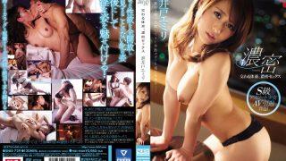 SNIS-739 Ikeido Emiri, Jav Censored