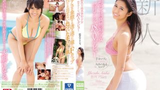 SNIS-751 Yuzuki Aisha, Jav Censored